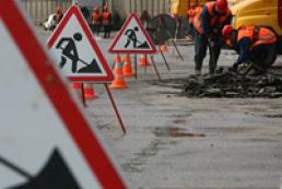 За півроку під час будівництва та ремонту доріг накрали понад 150 мільйонів