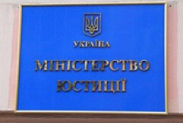 Минюст: Решение ЕСПЧ по делу Тимошенко полностью выполнено