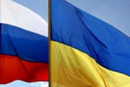 Украина начала официальные консультации с РФ по конфетам