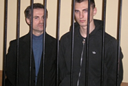 Апеляційний суд залишив у силі вирок Павличенків