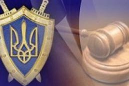 В Україні хочуть ліквідувати 122 прокуратури