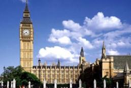 Суд над украинцем в Британии начнется через полгода