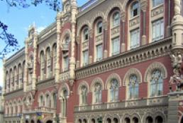 Профицит платежного баланса Украины в I полугодии достиг $2,2 миллиарда