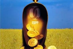 Украина разрешила ЕБРР и другим МФО выпускать гривневые облигации