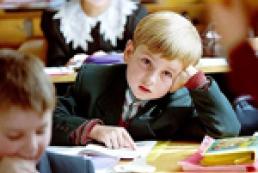 Образование в профиль: какие изменения ждут украинских школьников