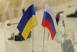 Украина до сих пор не получила от РФ претензий насчет Roshen