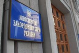МИД: Обвинения РФ против украинского рыбака безосновательны