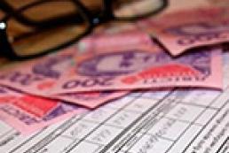 Кара за завышенные коммунальные тарифы: что дальше?