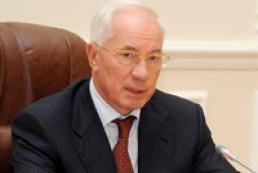 Азаров: Украина не может допустить ослабления отношений с ТС