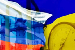 Украина снизила закупки российского газа почти на 40%