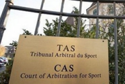 Верховний суд Швейцарії призупинив рішення CAS щодо «Металіста»