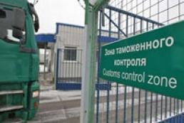 РФ ужесточит таможенный контроль для Украины в случае сближения с ЕС