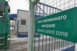 Російська митниця так само посилено перевіряє українські товари
