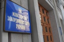 МИД Украины призывает к комплексному расследованию химатаки в Сирии