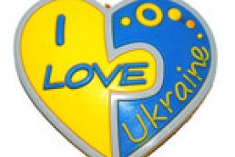 Иностранная и независимая любовь к Украине