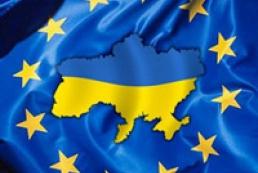 Эштон: Европа не может потерять Украину