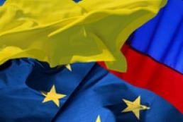 МЗС РФ: Після зближення з ЄС Україну чекають тяжкі часи