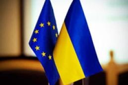 Посол : Німеччина зацікавлена у євроінтеграції України