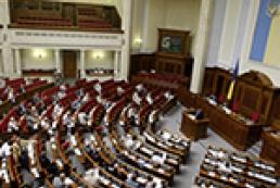 Новая парламентская сессия: главней всего погода в Раде?