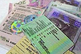 Кабмин сократил срок действия водительских прав до 30 лет
