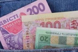Економічні очікування-2014: У передчутті зростання?