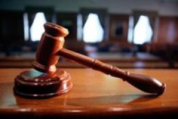 Рада направила до КС законопроект Януковича про незалежність суддів