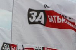 Оппозиция теряет Запорожскую область