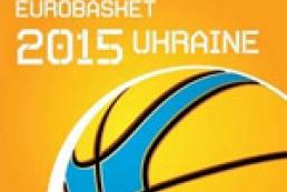 Євробаскет-2015: Україна продовжує приймати євротурніри