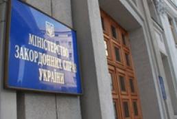 МЗС: Упродовж двох років Україна не постачала зброю до Сирії