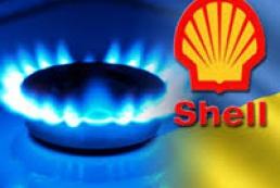 Украина подпишет операционное соглашение с Shell 13 сентября