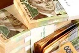 Кабмин принял за основу проект госбюджета на 2014 год