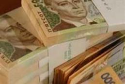 Кабмін прийняв за основу проект держбюджету на 2014 рік