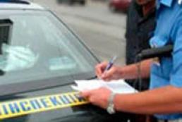 ДАІ хоче повернути систему накопичення водіями штрафних балів