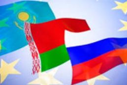 Украина меж двух огней: Ассоциация с ЕС или Таможенный союз?