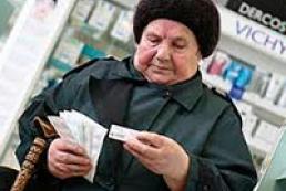 Королевська пообіцяла своєчасну виплату пенсій цього року