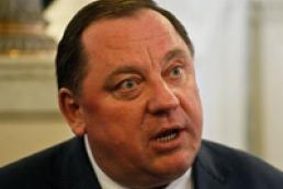 ГПУ будет просить США выдать Мельника