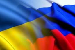 Росія звинуватила Україну в утриманських настроях