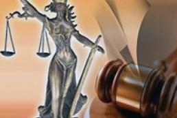 Рада приняла «еврозакон» о выполнении судебных решений