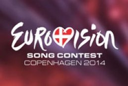 Страны ЕС отказываются от участия в Евровидении