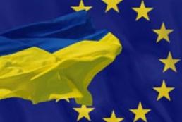 ЕС определил объем временного применения Соглашения об ассоциации