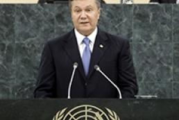 Янукович: Украина выступает за ускорение модернизации Совбеза ООН