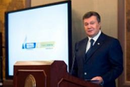 Янукович: ЗВТ з Україною допоможе Європі вийти з кризи