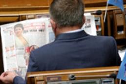 Без вини винуваті: У чому загроза життю депутата?