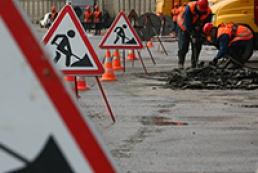 Потери украинской экономики от плохих дорог выросли почти втрое