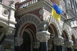 НБУ: Украине дефолт не грозит