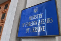 МИД вручит ноту посольству РФ из-за ареста украинского моряка