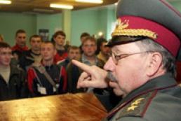 В Украине стартовал последний призыв на срочную военную службу