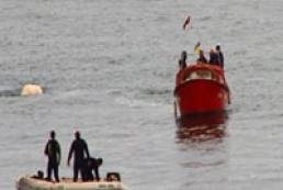 В Севастополе уничтожили бомбу весом 165 килограммов