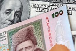В Украине уменьшаются ставки на валютные вклады