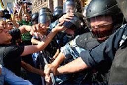 Під Київрадою учасники мітингу б'ються з міліцією